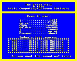 Title screen of Great Wall on the Acorn Electron.
