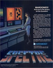 Box cover for Serpentine on the Apple II.