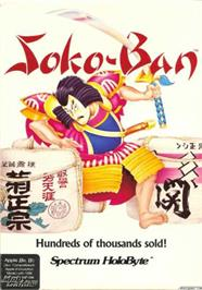 Box cover for Sokoban on the Apple II.