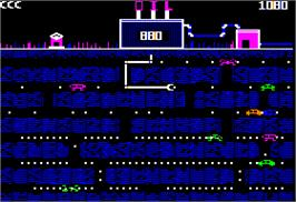 In game image of Oil's Well on the Apple II.