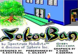 Title screen of Sokoban on the Apple II.