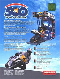 Advert for 500 GP on the Arcade.
