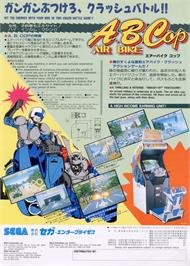 Advert for A.B. Cop on the Arcade.