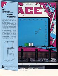 Advert for Ace on the Arcade.