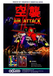 Advert for Air Attack on the Arcade.