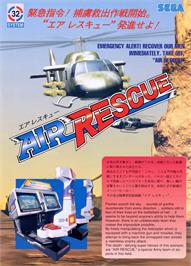 Advert for Air Rescue on the Sega Master System.