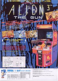 Advert for Alien3: The Gun on the Arcade.