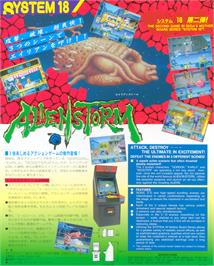 Advert for Alien Storm on the Arcade.
