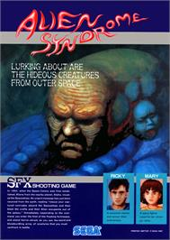Advert for Alien Syndrome on the Arcade.