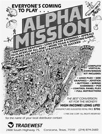 Advert for Alpha Mission on the Arcade.