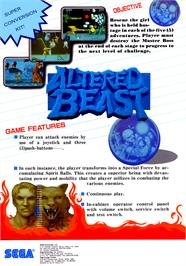 Advert for Altered Beast on the Arcade.