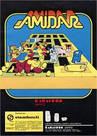 Advert for Amidar on the Casio PV-1000.