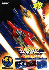 Advert for Andro Dunos on the SNK Neo-Geo MVS.