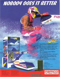 Advert for Aqua Jet on the Arcade.