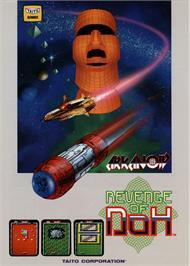 Advert for Arkanoid - Revenge of DOH on the Apple II.