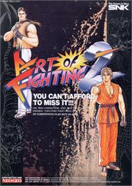 Advert for Art of Fighting 2 / Ryuuko no Ken 2 on the Arcade.