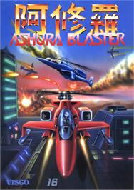 Advert for Ashura Blaster on the Arcade.