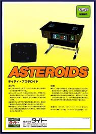 Advert for Asteroids on the Arcade.
