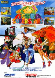 Advert for Astra SuperStars on the Arcade.