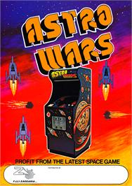 Advert for Astro Wars on the Epoch Super Cassette Vision.