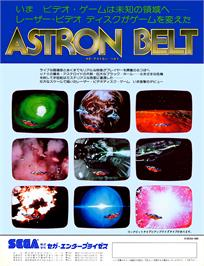 Advert for Astron Belt on the MSX Laserdisc.
