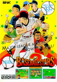 Advert for Baseball Stars 2 on the SNK Neo-Geo CD.