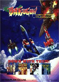 Advert for Batsugun on the Sega Saturn.