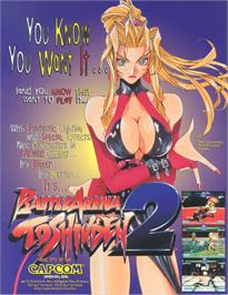 Advert for Battle Arena Toshinden 2 on the Arcade.