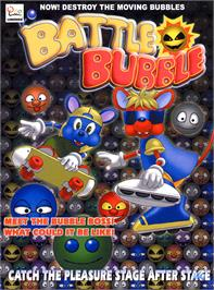 Advert for Battle Bubble on the Arcade.