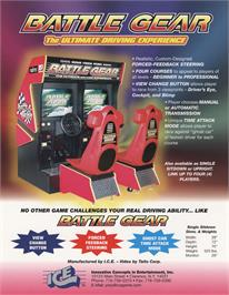 Advert for Battle Gear on the Arcade.