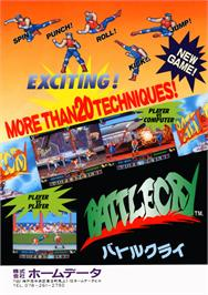 Advert for Battlecry on the Arcade.