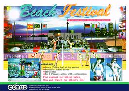Advert for Beach Festival World Championship 1997 on the Arcade.