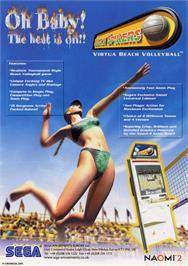 Advert for Beach Spikers on the Nintendo GameCube.