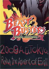 Advert for Beast Busters 2nd Nightmare on the Arcade.