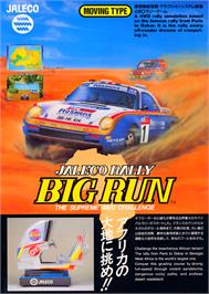 Advert for Big Run on the Arcade.