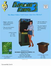 Advert for Birdie King 3 on the Arcade.