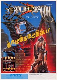 Advert for Black Dragon on the Arcade.