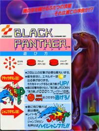 Advert for Black Panther on the Arcade.