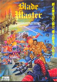 Advert for Blade Master on the Arcade.