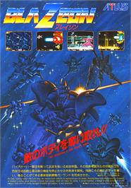 Advert for Blaze On on the Arcade.