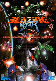 Advert for Blazing Star on the Arcade.