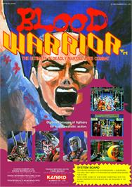 Advert for Blood Warrior on the Arcade.