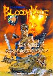 Advert for Bloody Wolf on the NEC TurboGrafx-16.
