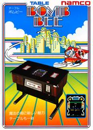 Advert for Bomb Bee on the Arcade.