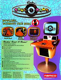 Advert for Bowl-O-Rama on the Arcade.