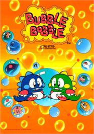 Advert for Bubble Bobble on the Arcade.