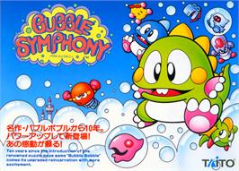 Advert for Bubble Bobble II on the Arcade.