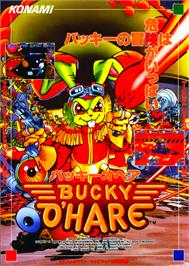 Advert for Bucky O'Hare on the Arcade.
