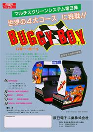 Advert for Buggy Boy Junior/Speed Buggy on the Arcade.
