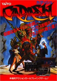 Advert for Cadash on the Arcade.